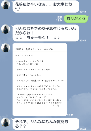 Screenshot_2017-03-15-13-45-01