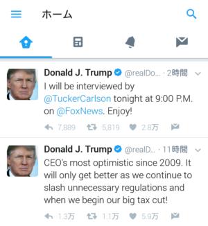 Screenshot_2017-03-16-08-26-48