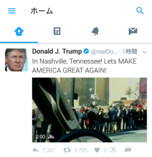 Screenshot_2017-03-16-10-52-09