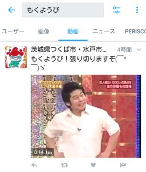 ニュース(動画)