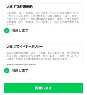 Screenshot_2017-03-18-09-09-33