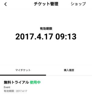 Screenshot_2017-03-18-09-13-37