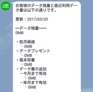 Screenshot_2017-03-20-14-38-13