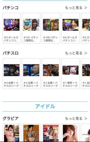 dmm_item2