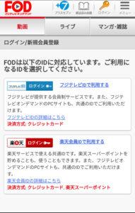 fod_selectid