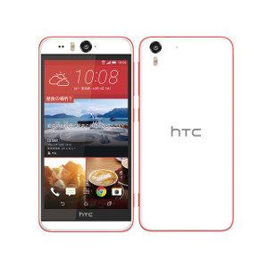 HTC desire EYE_00001