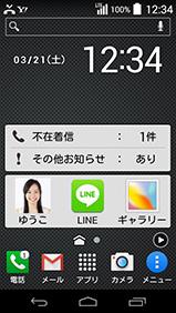 KYOCERA S301_00002