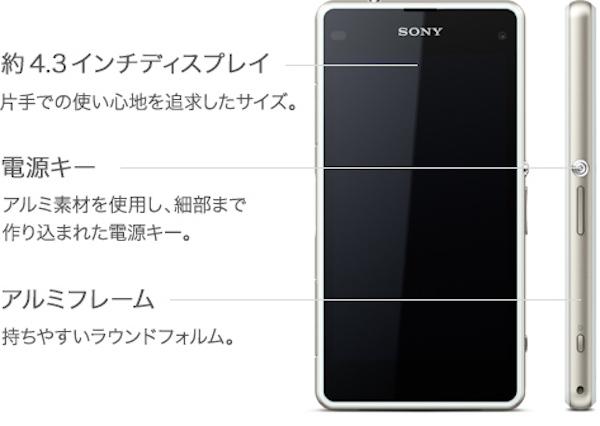Sony Xperia J1 Compact_00003