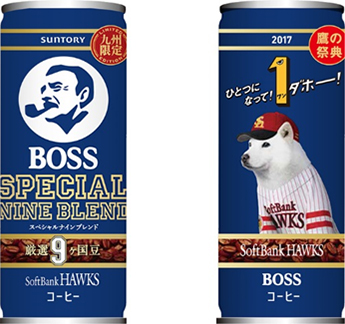 softbank_boss00000