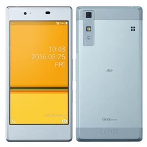 Kyocera Qua phone_00002