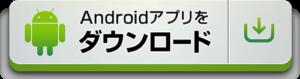 Foodie - 生活のためのカメラ:Androidをダウンロードする