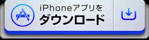 無音カメラ:iOSをダウンロードする